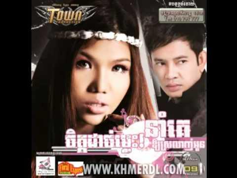 Town CD Vol.09