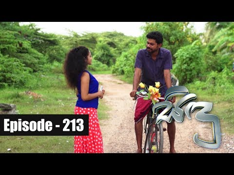 Sidu | Episode 213 31st May 2017