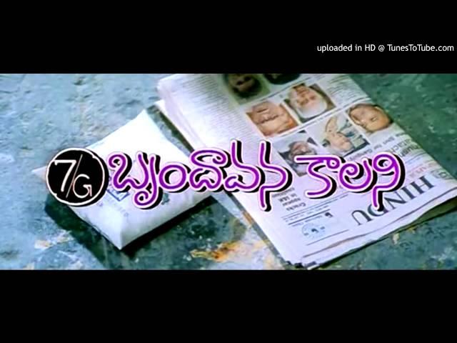Telugu Karaoke_Talachi Talachi Chusa _7/G Brindavan Colony