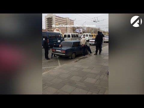 «Астрахань 24» о задержании подозрительной «семёрки» на ул. Анри Барбюса