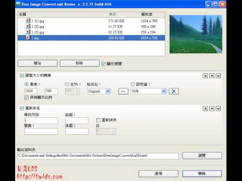 Free Image Convert and Resize2 1 批量的圖片編輯