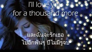 Download lagu เพลงสากลแปลไทย #13# A Thousand Years : Christina Perri  (Lyrics & ThaiSub)