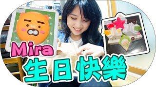 【VLOG】25歲生日快樂!在韓國吃港式打邊爐| Mira