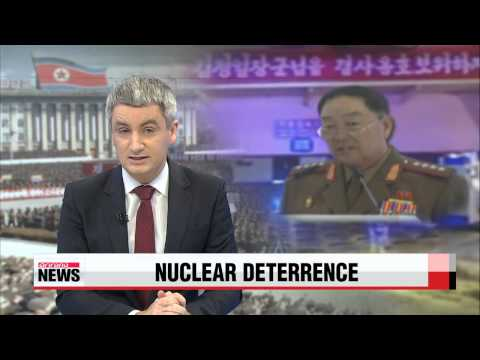 DAY BREAK 06:00 Koreans, officials gather in Jindo to commemorate Sewol-ho ferry tragedy