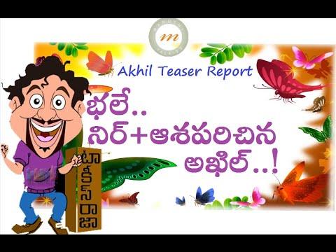 Akhil Movie Teaser Report | Nagarjuna Birthday Special | Akhil | V V Vinayak | Maruthi Talkies Photo Image Pic