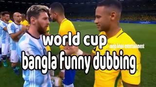 WORLD CUP FACT/bangla funny dubbing/mejo khan entertainment