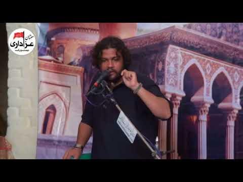Zakir Nazim Abbas Karbalai | Majlis 25 Zilhaj 2017 | Qasida And Masiab