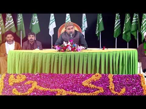 Jashn-e-Milad-un-Nabi SAWW 2019/1441 | Promo