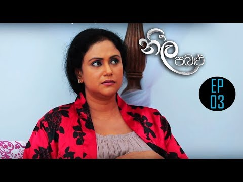 Neela Pabalu Sirasa TV 23rd May 2018 Ep 03 HD