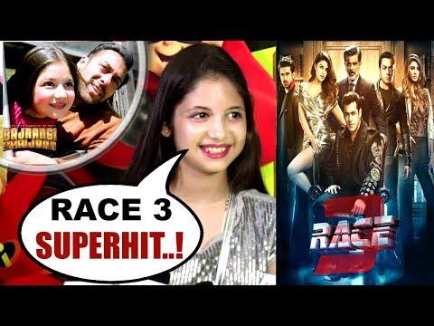 Salman Khan Bajrangi Bhaijaan Co-Star Harshaali Malhotra (Munni) REACTION On RACE 3 | Bollywood News