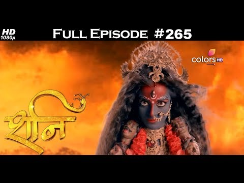 Shani - 13th November 2017 - शनि - Full Episode thumbnail