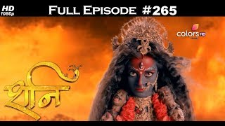 Shani - 13th November 2017 - शनि - Full Episode