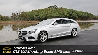 豪奢馬車  Mercedes Benz CLS 400 Shooting Brake AMG Line