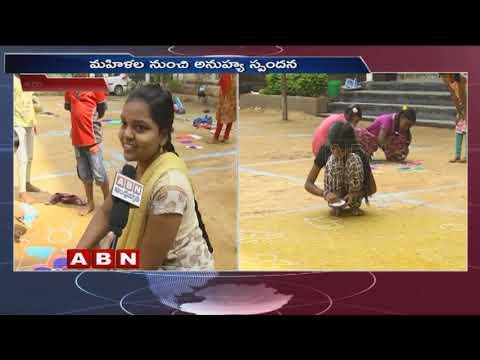 ABN Santoor Muggula Poteelu Held In Yadadri Bhuvanagiri | Winners to be Announced | ABN Telugu