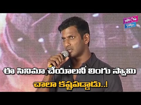 Vishal Speech At Pandem Kodi 2 Trailer Launch | Keerthi Suresh | Tollywood | YOYO Cine Talkies