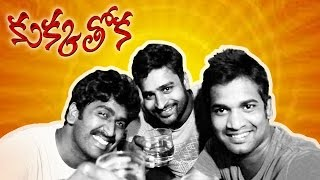 Kukka Thoka || Telugu Comedy Short Film 2015 || Directed By Anil Boyidapu