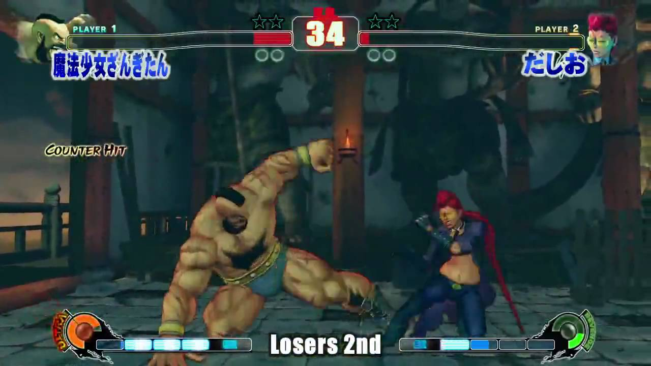 Street Fighter 4 Gods Garden 2