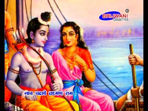 Sita Ram Charit Ati Pawan - 5 | Ramayan  Manka -108 |