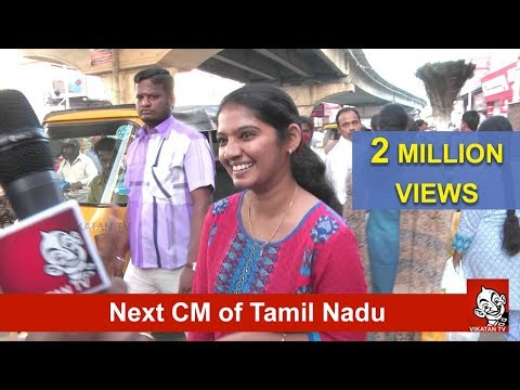 Who will be the next CM of Tamilnadu? | Voice Of Common Man
