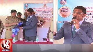 Police Commissioner Srinivas Rao Attends Special Training Seminar | Hyderabad