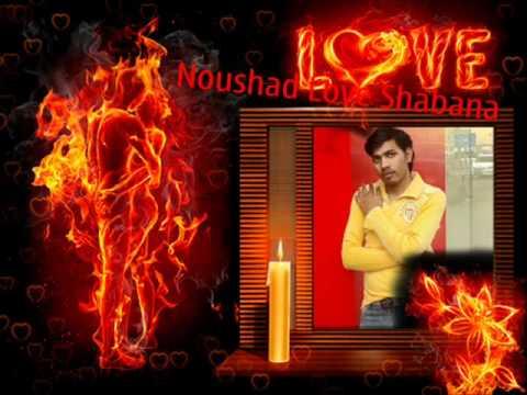 Chor Ke Na Ja O Piya Hd Noushad Shabana video