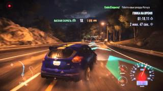 Need for Speed PC 2016