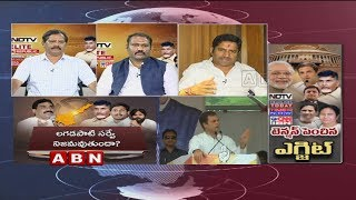 Special Discussion On Exit Poll Results And Lagadapati Survey| BJP |Congress|TDP|Part 1