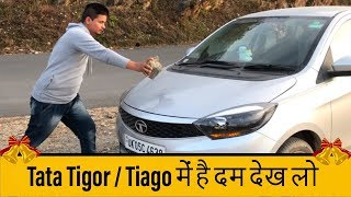 Tata Tigor / Tiago में कितना है दम आज देख लो