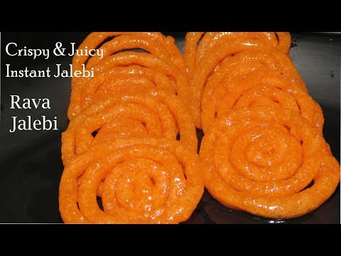 Instant గా రవ్వతో జిలేబి తయారుచేసి చూడండి కమ్మగా ఉంటాయి-Jalebi recipe in Telugu-Rava Jalebi Recipe