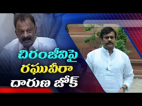 Raghuveera Reddy Sensational Comments On Chiranjeevi  | ABN Telugu