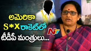 YCP Leader Vasireddy Padma Comments On AP CM Chandrababu Over Tollywood Illegal Racket In America