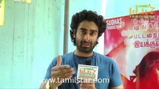 Narayan At Thiranthidu Sesame Movie Team Interview