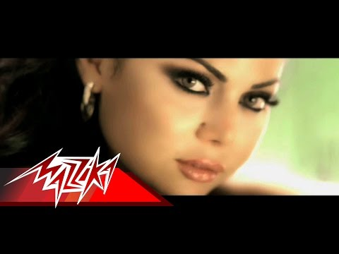 Mosh Adra Istanna - Haifa Wehbe