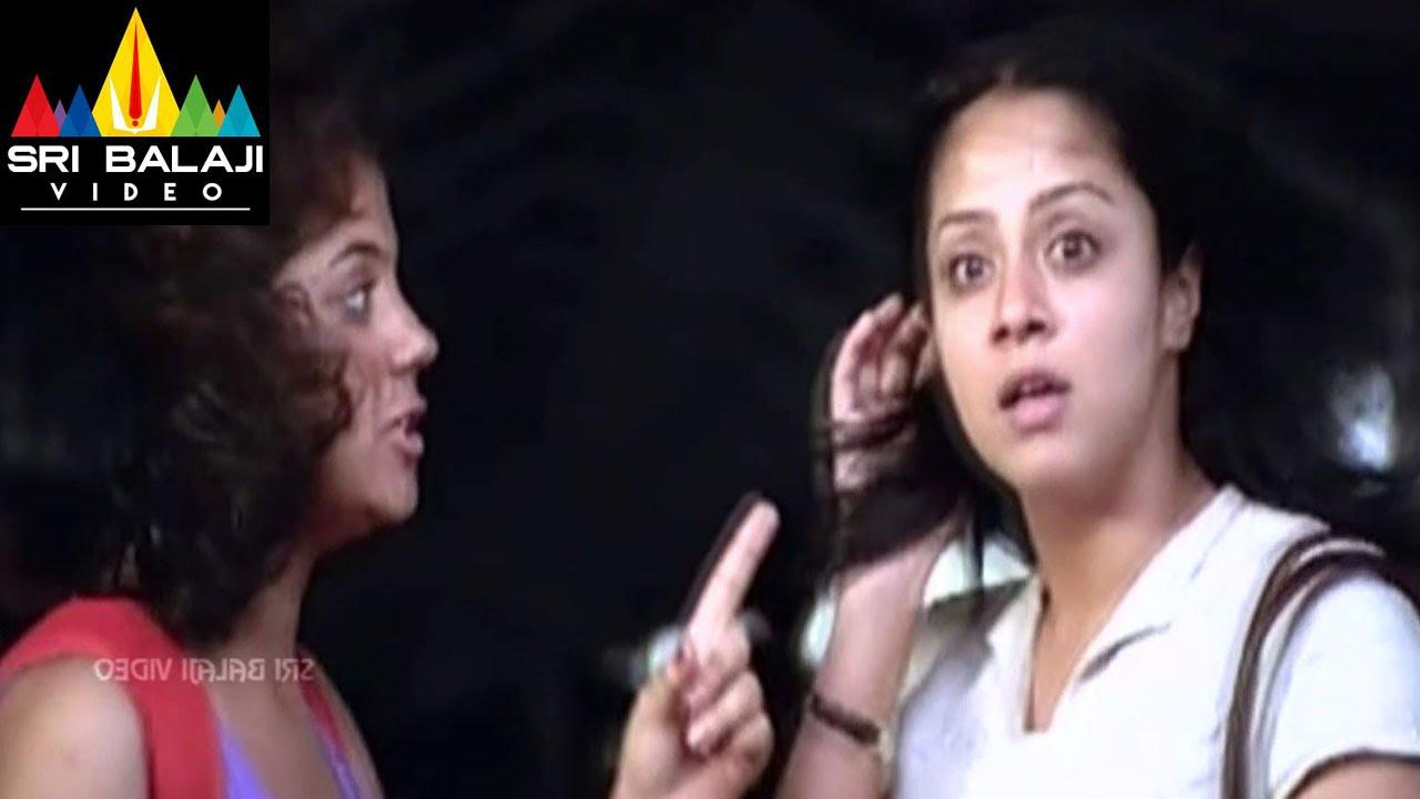 Nuvvu Nenu Prema Telugu Full Movie - Part 3/12 - Suriya ...