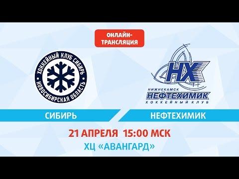 XI Кубок Газпром нефти. Сибирь - Нефтехимик 3:4