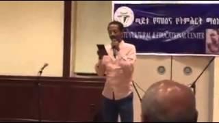 Ethiopian Poetry--''Facebook Ena Tidar'' By Sfraye Tilaye