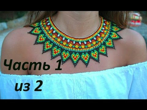 u0412 u044du0442u043eu043c u0432u0438u0434u0435u043e u044f u043fu043eu043au0430u0436u0443 u043au0430u043a u0441u0434u0435u043bu0430u0442u044c u0443u043du0438u0432u0435u0440u0441u0430u043bu044c u043du043eu0435 u043au043eu043bu044cu0435,u043au043eu0442u043eu0440u043eu0435 u043fu043eu0434u043eu0439u0434u0435u0442 u043fu0440u0430u043au0442u0438u0447u0435u0441u043a u0438 u043au043e u0432u0441u0435u043c u043du0430u0440u044fu0434u0430u043c u0433u0430u0440u0434u0435u0440.