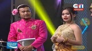 download lagu Khmer Comedy, Pekmi Comedy, Kdey Srolanh, ក្តីស្រលាញ់, 23 January gratis