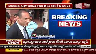 Pawan Kalyan Explained About Cyclone Titli Affected Areas To Governor Narasimha