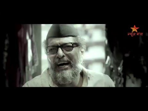 Natsamrat Official Trailer upcoming Marathi movie