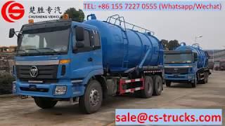 FOTON 20000liters vacuum sewage truck export to Congo