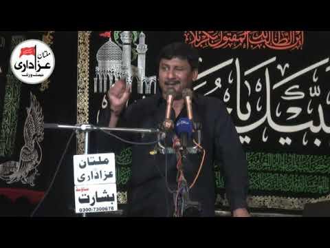 Zakir Ghulam Abbas Ratan I 5 Muharram 2018 I ImamBargah Shah Yousaf Gardez Multan