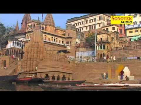 Sampooran Yatra Shree Kashi Vishwanath 02 Sonotek video