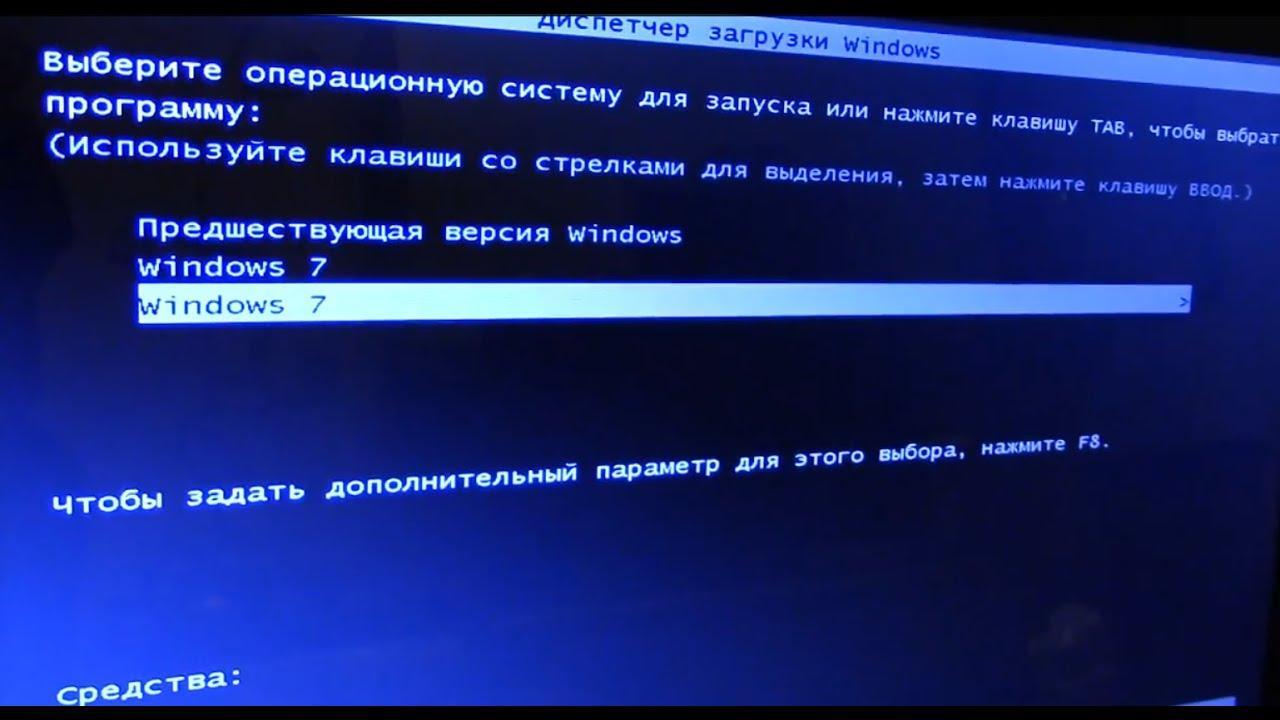 MySQL Fatal Error 8