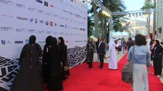 Saudi Arabia Will Allow Movie Theaters to Open