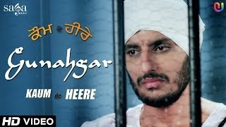 "Kaum De Heere ""Gunahgar"" Full Song - Kamal Khan 