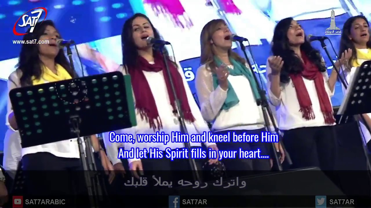 Only the Lord Jesus....Arabic Christian Song(Subtitles)