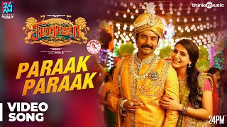 Seemaraja | Paraak Paraak Video Song