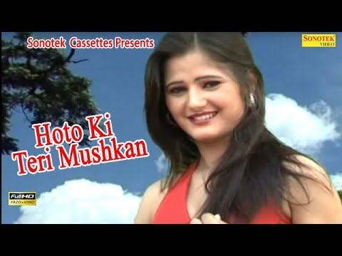 Haryanvi Hot Song-  Hoto Ki Teri Mushkan | Aashiq Bade Kamaal video