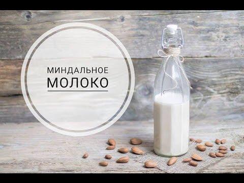 мешочек для орехового молока своими руками